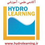 hydrolearning
