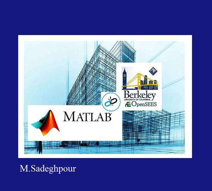 لینک کردن MATLAB و Opensees